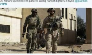 ΗΠΑ: Δεν παραδόθηκε οπλισμός στους Κούρδους της Συρίας