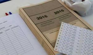 Πανελλήνιες 2016:  Ολοκληρώνεται το Σάββατο (28/5) η δεύτερη εβδομάδα των εξετάσεων