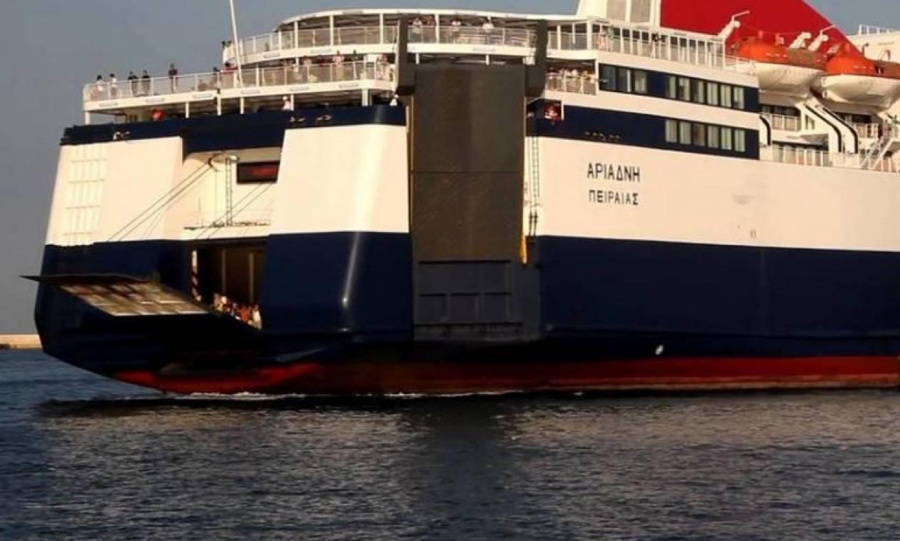 Πειραιάς: Επιστρέφει στο λιμάνι το πλοίο «Αριάδνη» λόγω πρόσκρουσης στον προβλήτα κατά τον απόπλου