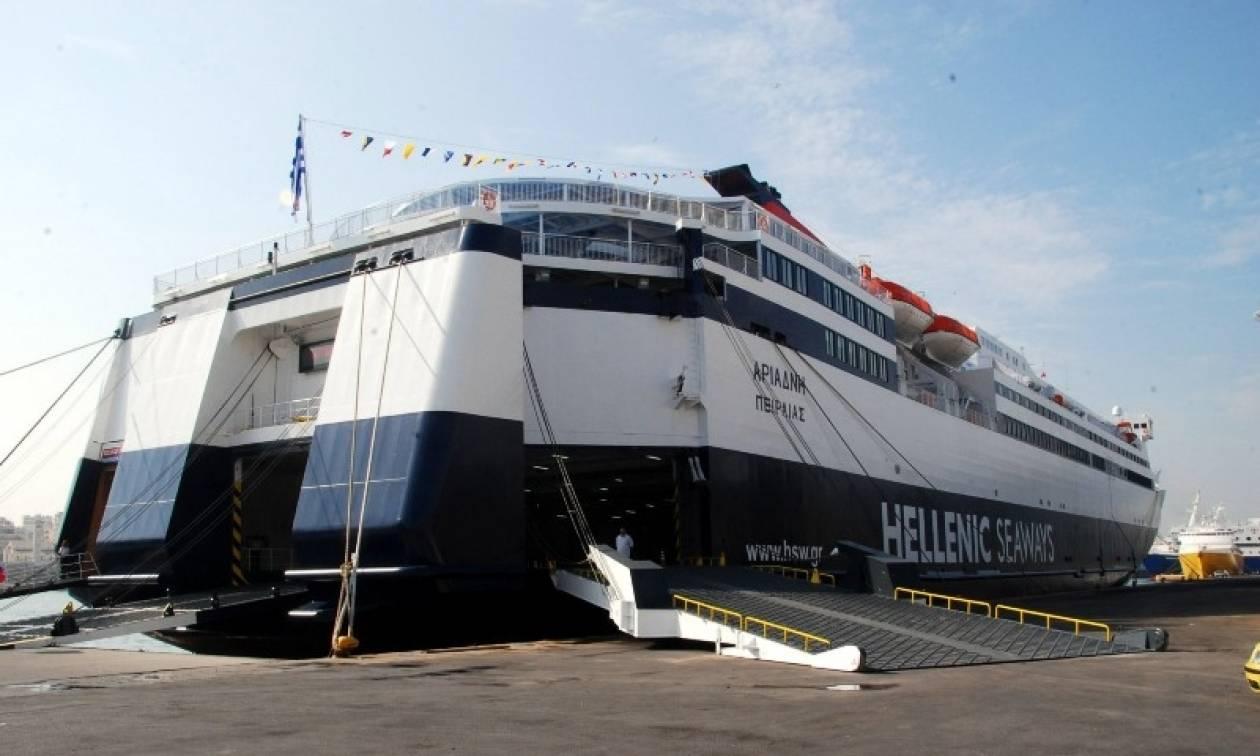 Λιμάνι Πειραιά: Όλα καλά με το πλοίο «Αριάδνη» που είχε προσκρούσει στον προβλήτα