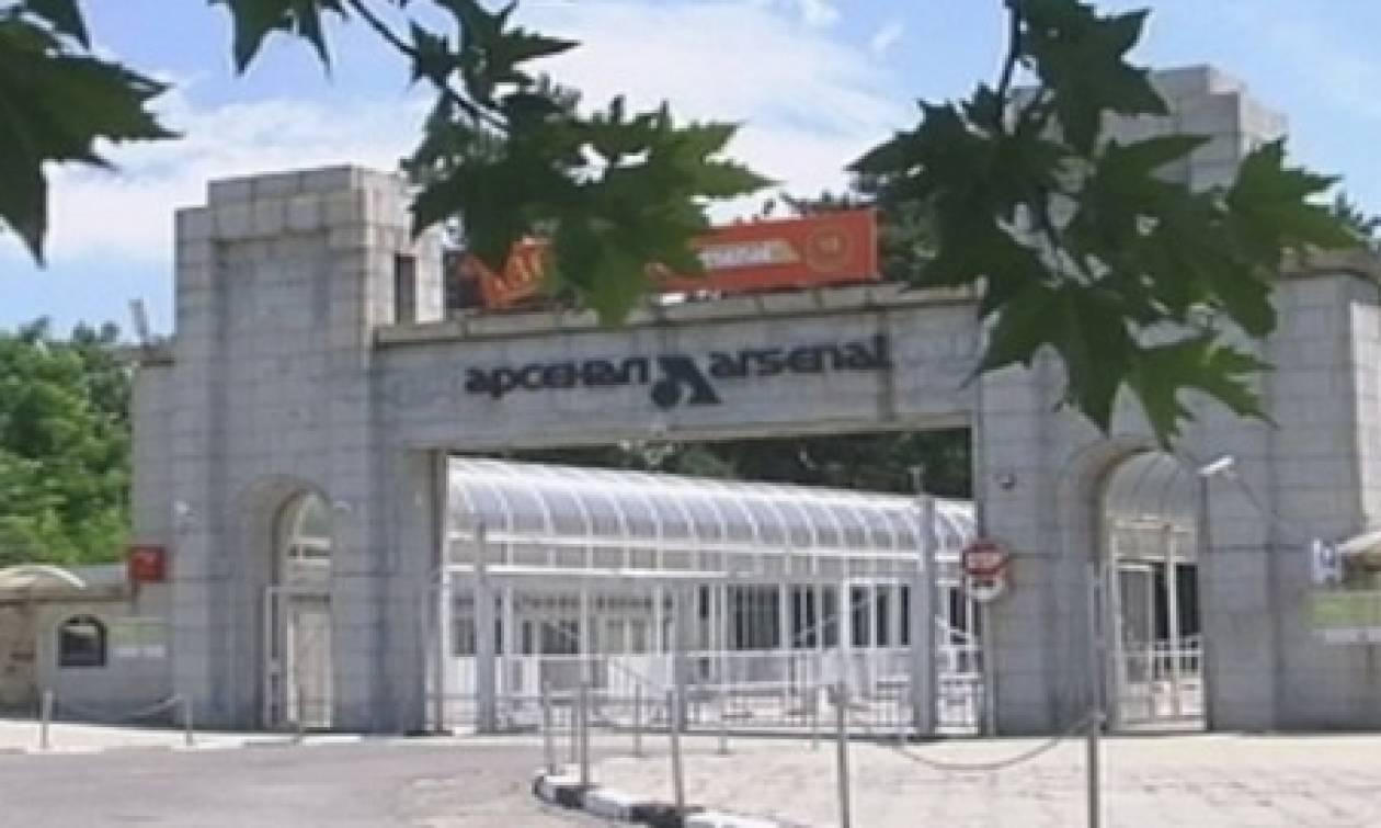 Βουλγαρία: Έκρηξη σε εργοστάσιο όπλων με έναν νεκρό