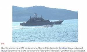 Ρωσικό πολεμικό πέρασε τα Δαρδανέλια