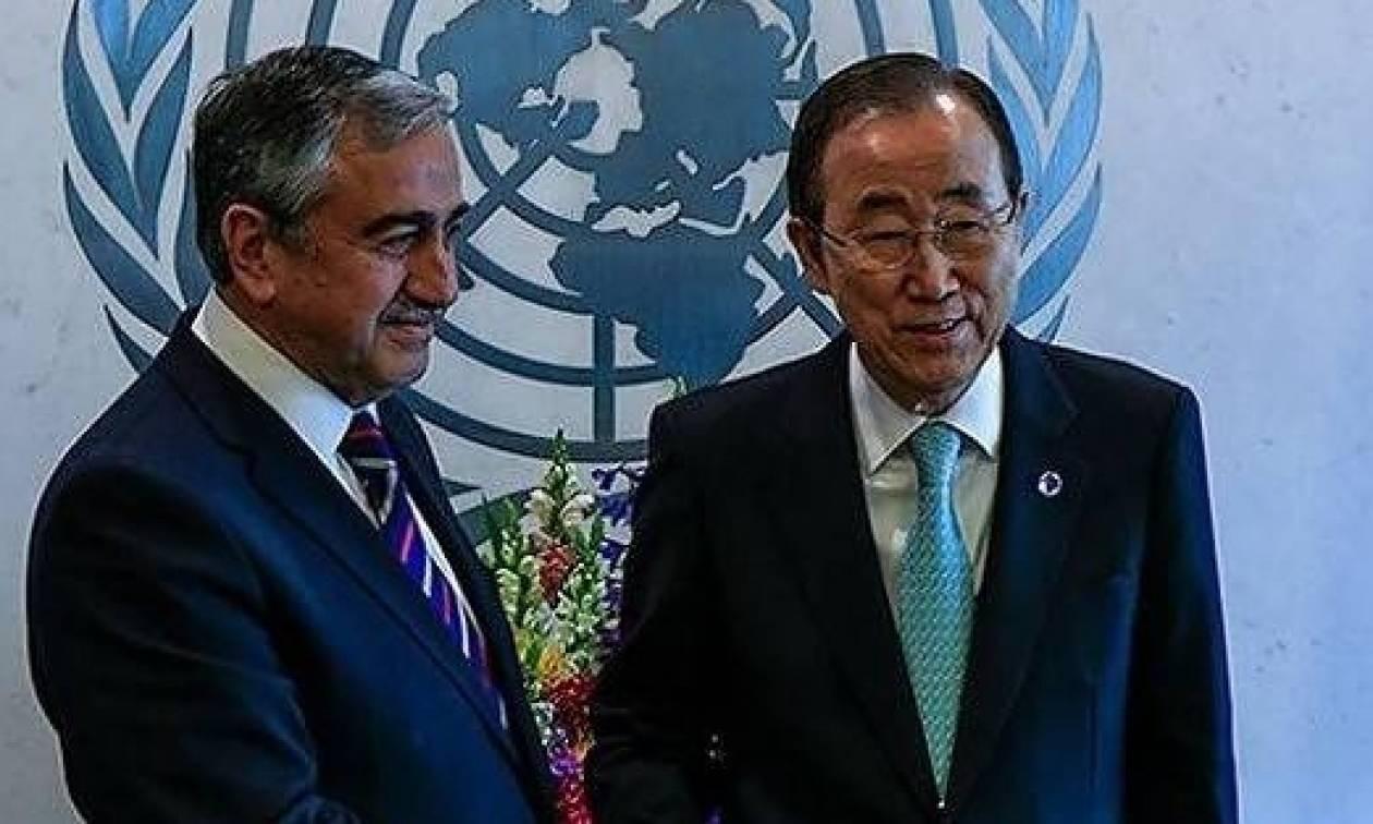 Απολογία...Ηνωμένων Εθνών για το δείπνο Μπαν γκι-Μουν-Ακιντζί