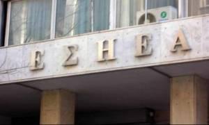 ΕΣΗΕΑ: Να σταματήσουν μονομερείς ενέργειες στην ΕΡΤ
