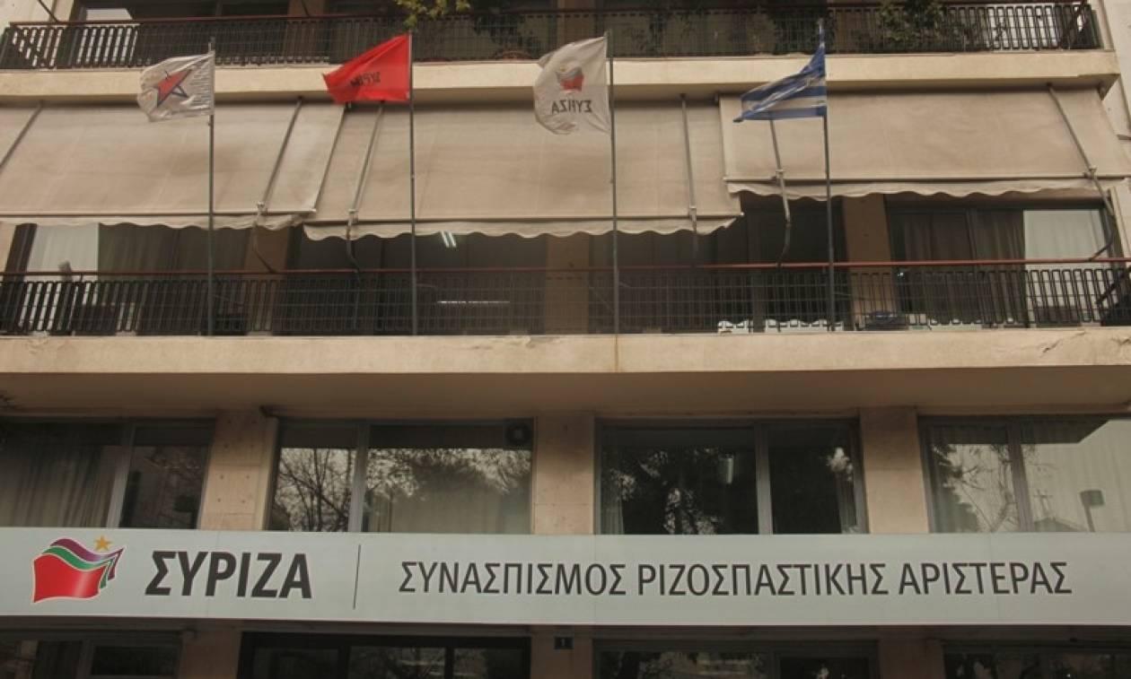 Σκανδαλώδης τροπολογία για τις offshore: Η κυβέρνηση ΣΥΡΙΖΑ-ΑΝΕΛ «ξεπλένει» πολιτικούς
