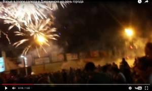 Ρωσία: Πανικός από έκρηξη πυροτεχνημάτων μέσα σε πλήθος – Μία νεκρή, δεκάδες τραυματίες (Vids)