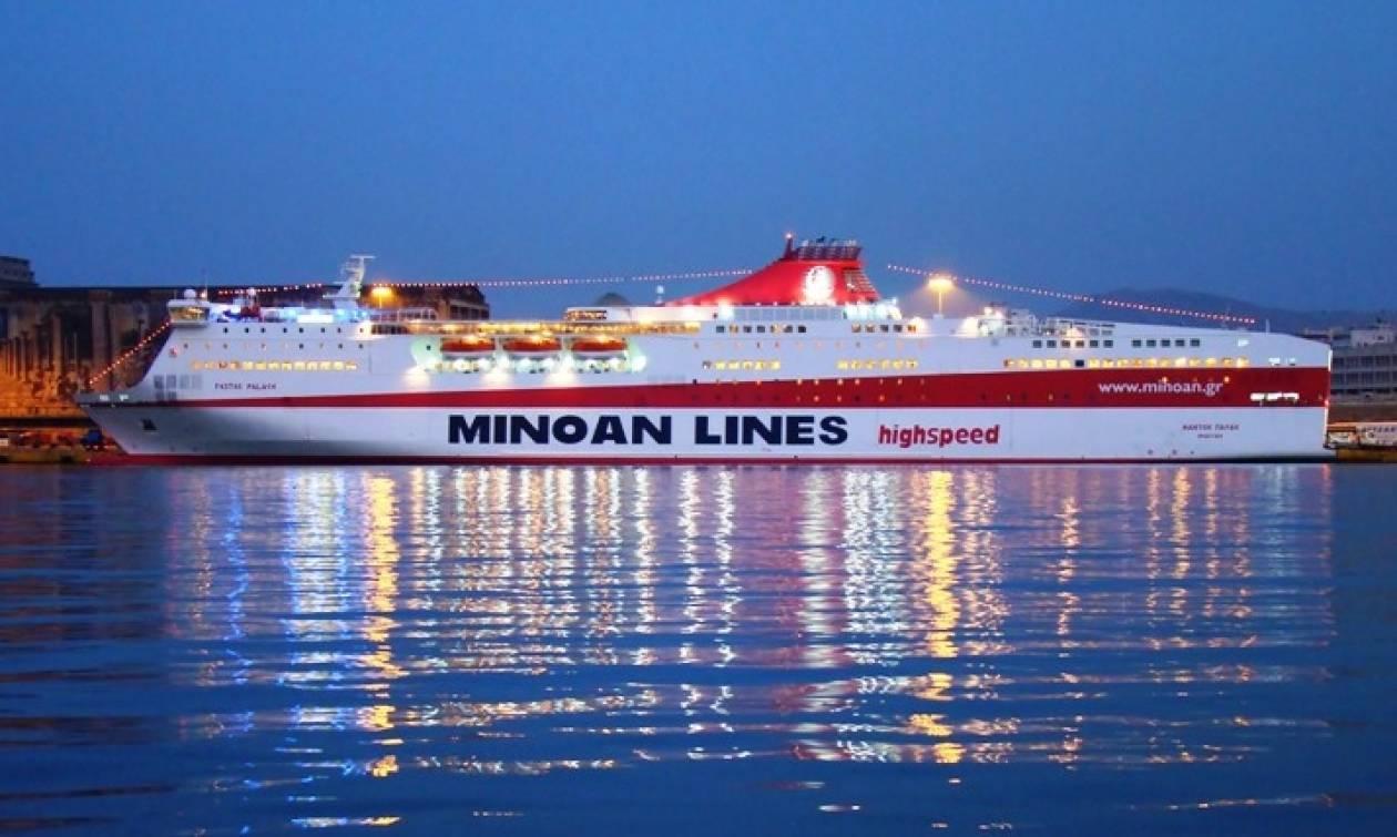 Επιστρέφει στο λιμάνι του Πειραιά το «Φαιστός Παλάς» - Τι συνέβη