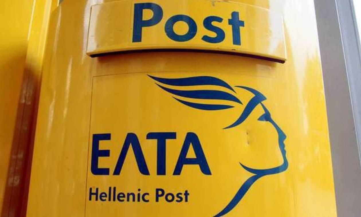 ΕΛΤΑ: Προσλήψεις για 121 θέσεις εργασίας με 8μηνα στην Αθήνα