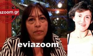 Ξεσπά η ξαδέρφη της Αγραφιώτου: Ο μανιακός δολοφόνος της Ελευθερίας είναι εκεί έξω (video)