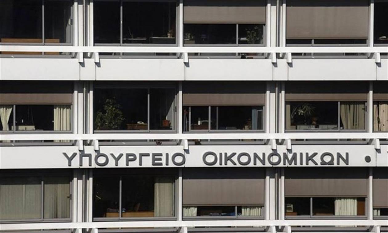 Υπ. Οικονομίας: Παράταση υποβολής επενδυτικών σχεδίων