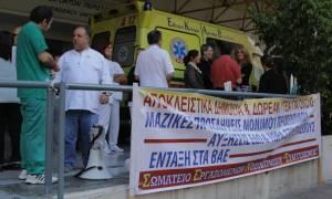 Δύο μήνες απλήρωτοι οι εργολαβικοί εργαζόμενοι στον Ευαγγελισμό
