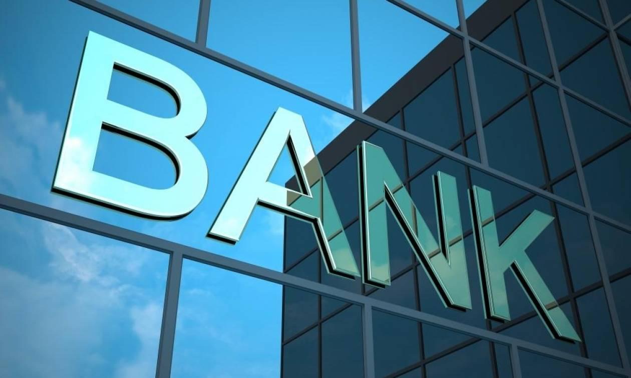 Συστημικές τράπεζες: Έτοιμες να συμβάλουν στην επανεκκίνηση της οικονομίας