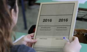 Πανελλήνιες 2016: Αυτές είναι οι απαντήσεις στη Χημεία