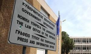 Δεκατρείς κενές θέσεις για δικηγόρους στη Νομική Υπηρεσία Kύπρου