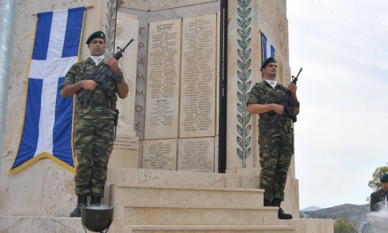 Ετήσιο Μνημόσυνο Πεσόντων Καταδρομέων-Ιερολοχιτών (pics)