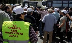ΟΛΠ-ΟΛΘ: Συνεχίζουν τις απεργίες τους οι λιμενεργάτες