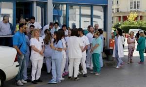 Συγκέντρωση διαμαρτυρίας στο νοσοκομείο «Ερυθρός Σταυρός»