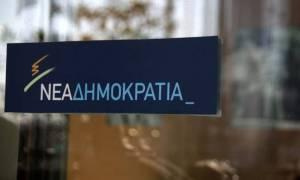 Η ΝΔ ζητά άμεση σύγκληση της Βουλής για τις offshore