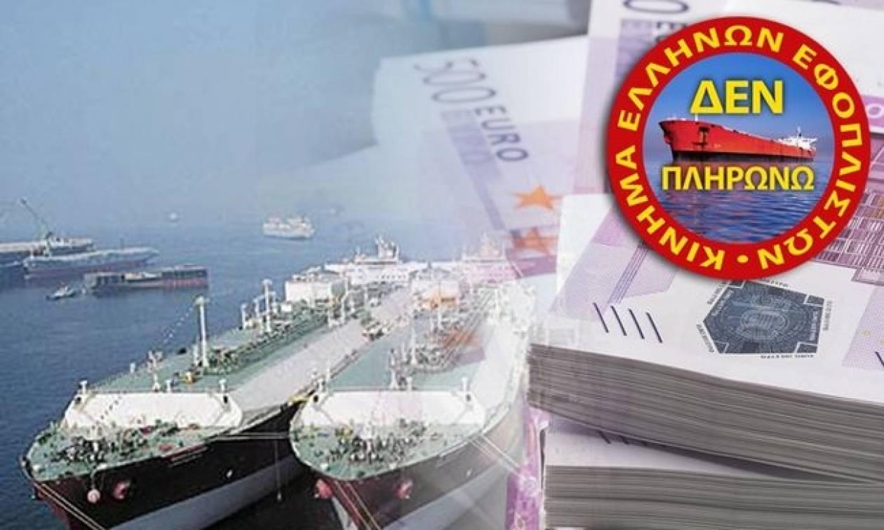 Φορολογία 29% από το πρώτο ευρώ στους επαγγελματίες και μόλις 0,048% για τους εφοπλιστές