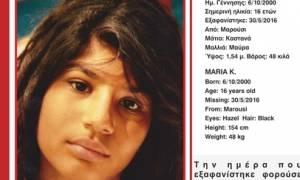 Συναγερμός στο Μαρούσι: Εξαφανίστηκε 16χρονη
