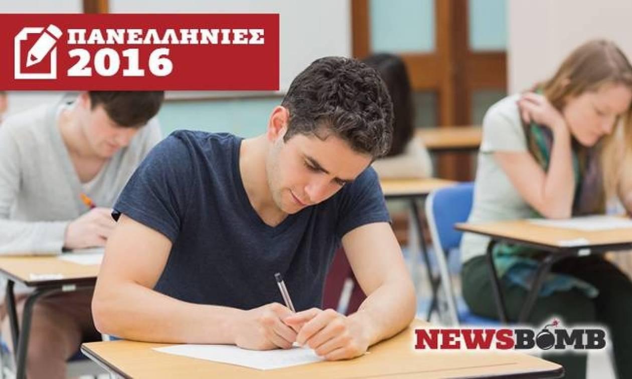 Πανελλήνιες 2016: Αυλαία με Βιολογία, Λογοτεχνία, Διοίκηση Επιχειρήσεων και Χημεία - Βιοχημεία