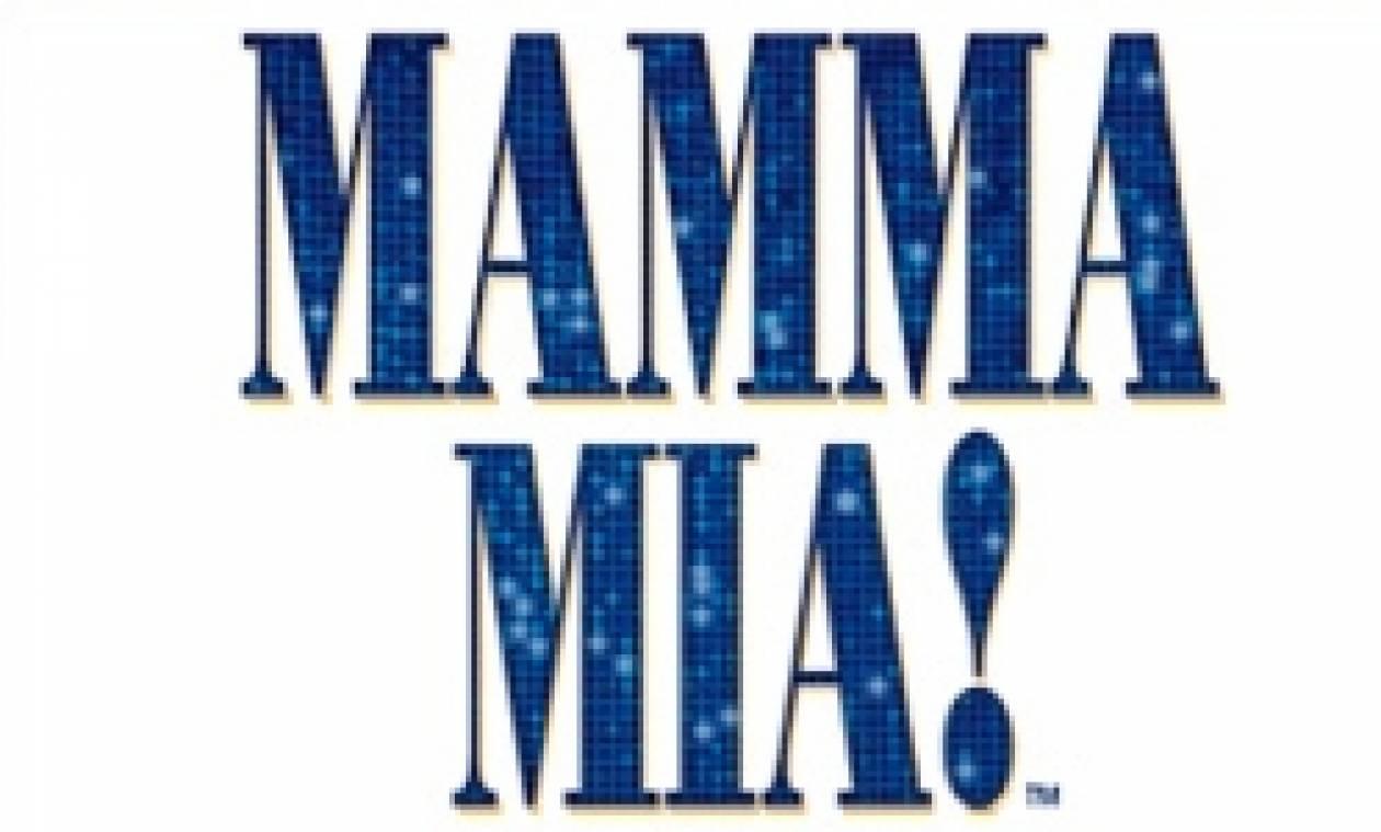Το «Mamma Mia» στο θέατρο «Ακροπόλ»