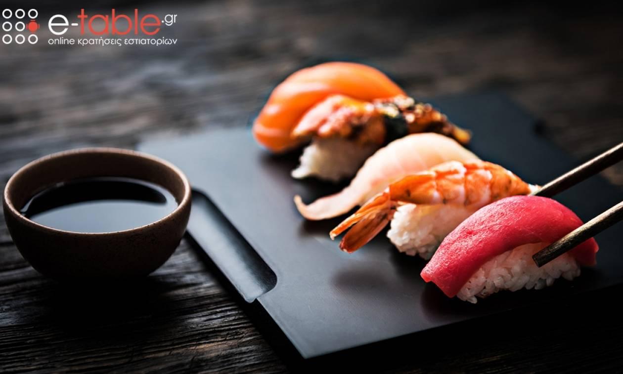 Athens Sushi Restaurant Week: 1 – 12 Ιουνίου 2016