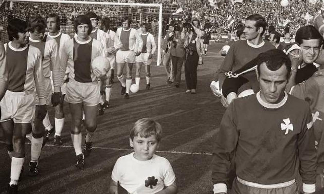 Σαν σήμερα το 1971 ο Παναθηναϊκός παίζει στον τελικό Κυπέλλου Πρωταθλητριών κόντρα στον Άγιαξ