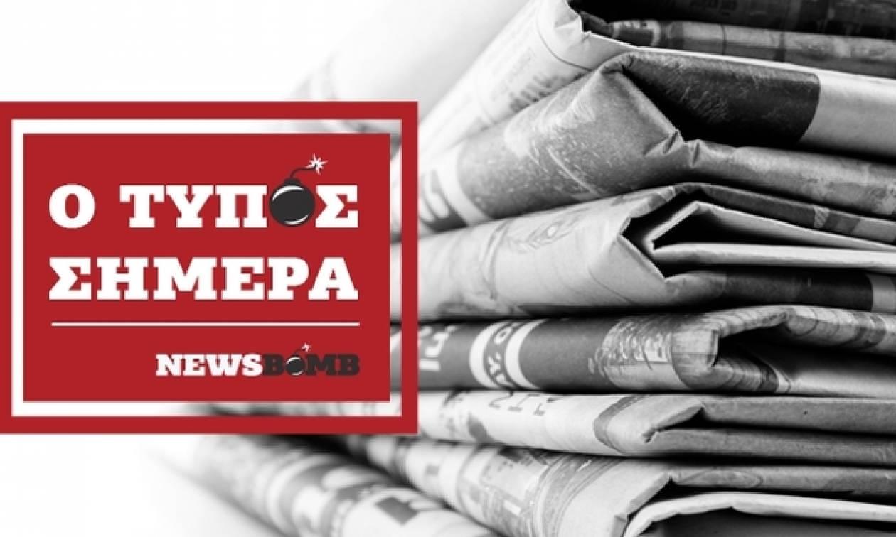 Εφημερίδες: Διαβάστε τα σημερινά (02/06/2016) πρωτοσέλιδα
