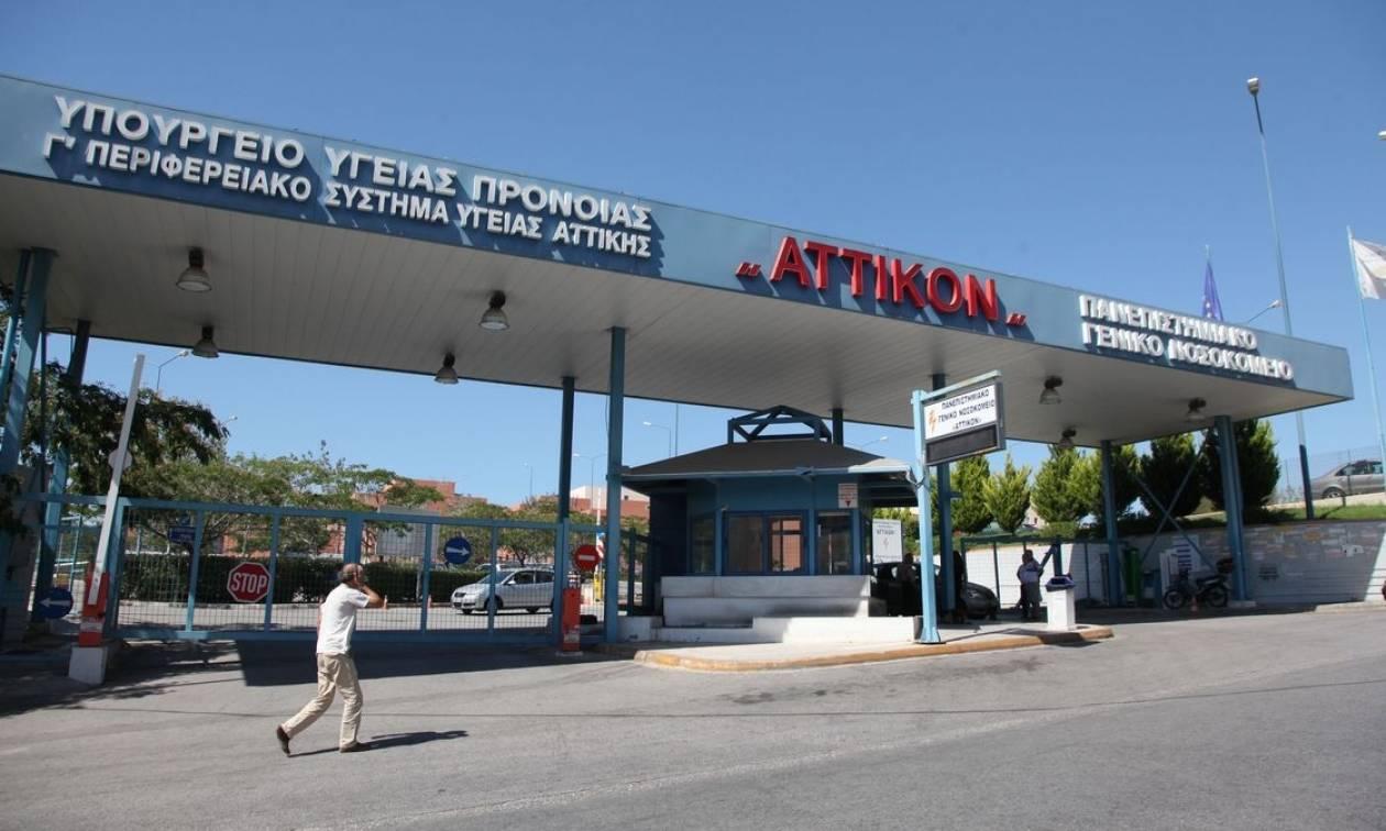 Συγκέντρωση εργαζομένων έξω από το νοσοκομείο «Αττικόν»