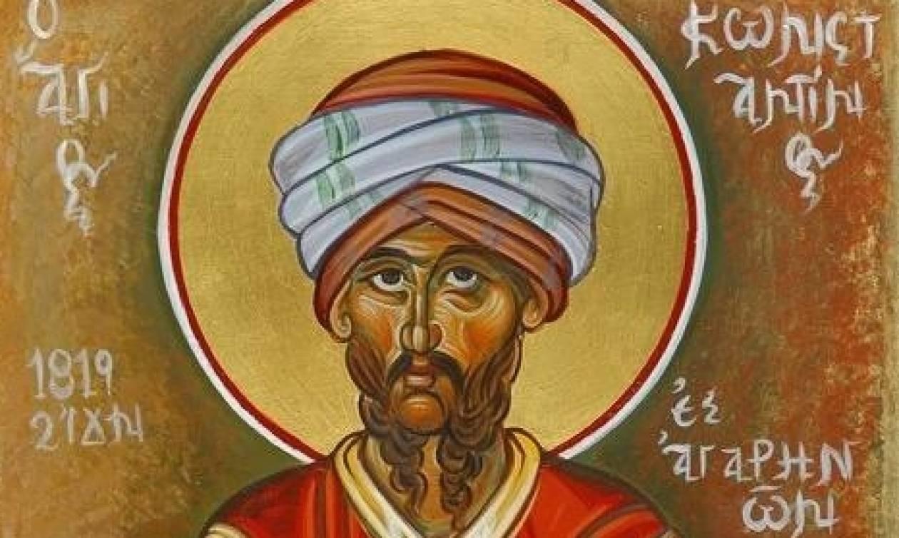 Άγιος Κωνσταντίνος ο εξ Αγαρηνών: Εορτάζει στις 2 Ιουνίου