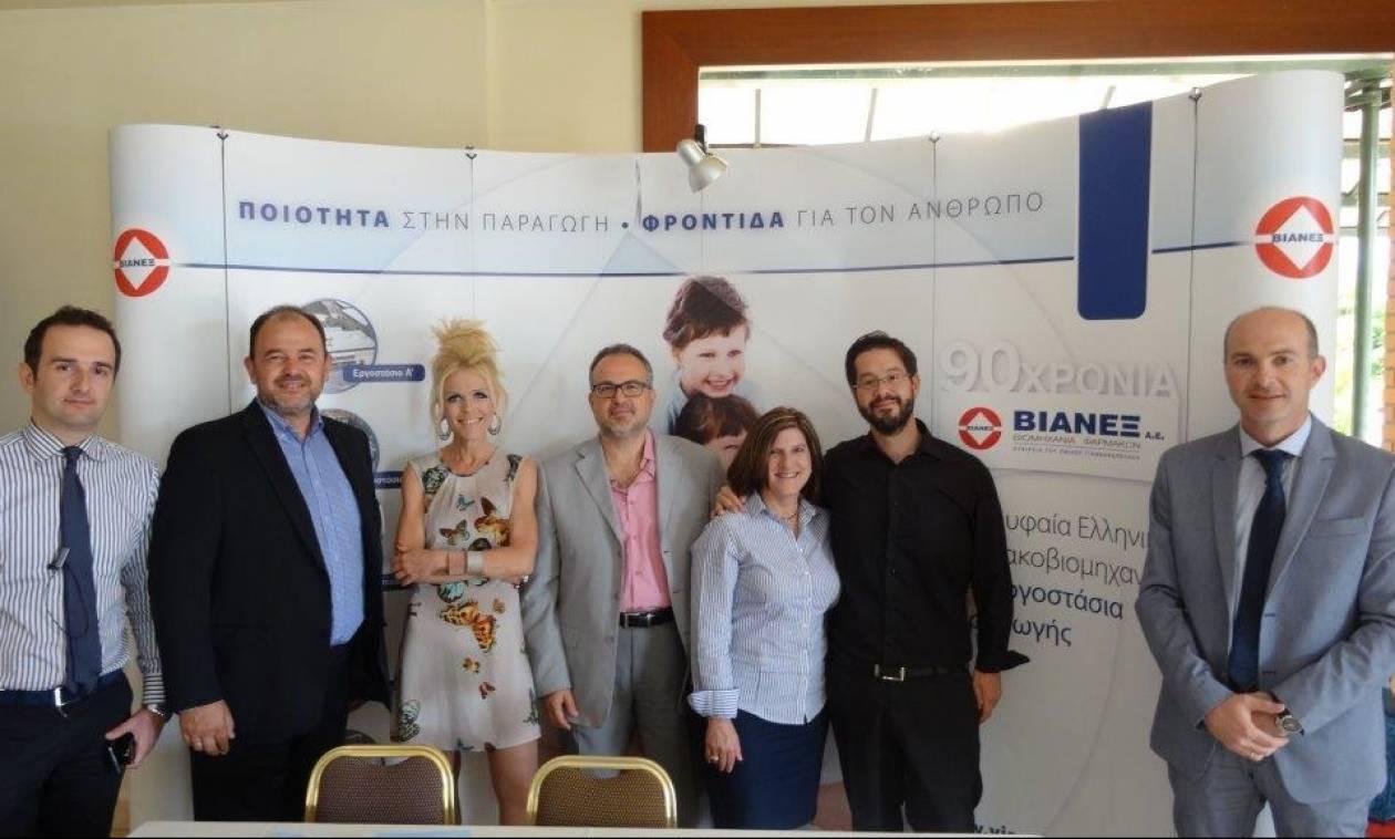 Η ΒΙΑΝΕΞ στο 1ο Φαρμακευτικό Συνέδριο Αν. Μακεδονίας - Θράκης