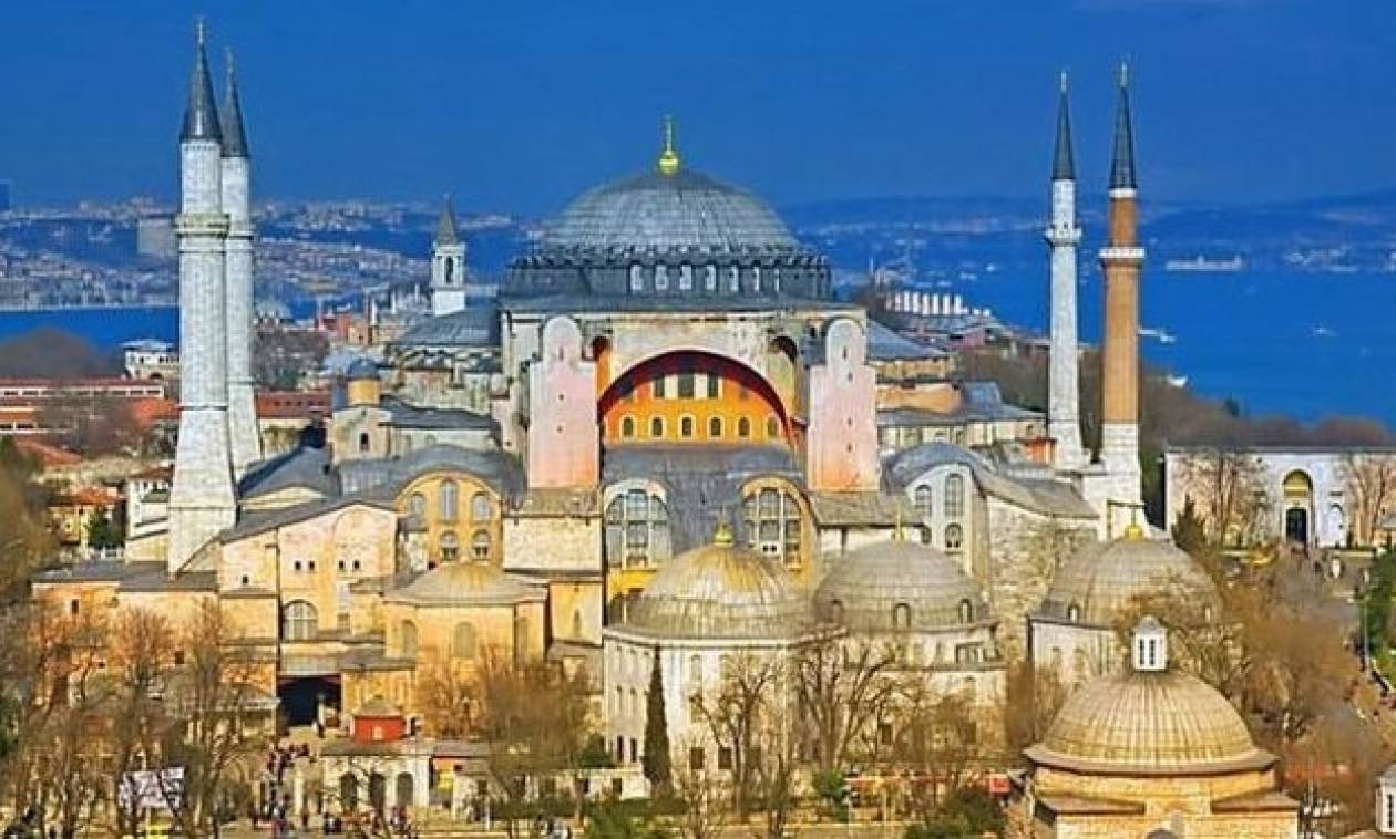 ΣΟΚ για την Ορθοδοξία: Οι Τούρκοι μετατρέπουν την Αγιά Σοφιά σε τζαμί