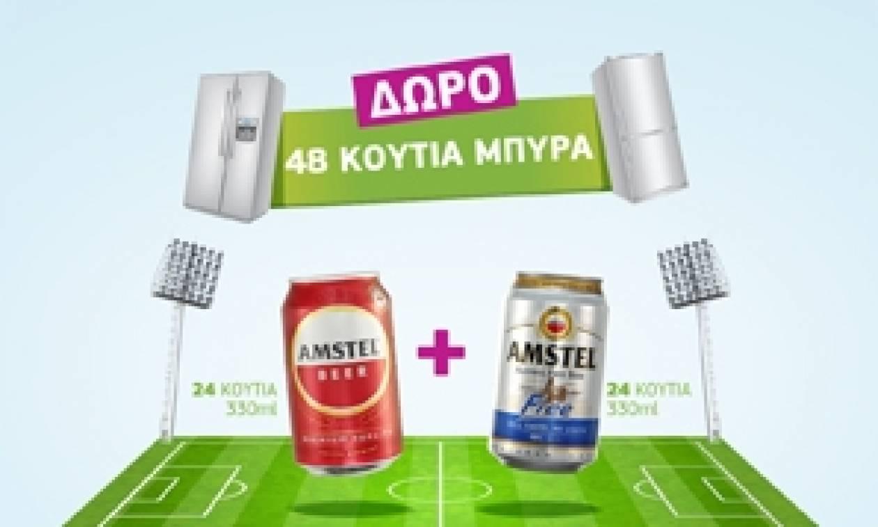 «Μήνας γεμάτος μπάλα. Ψυγεία γεμάτα Amstel!»