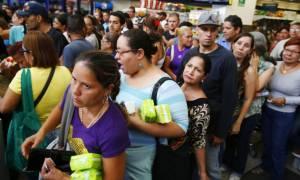 Βενεζουέλα: «Θέλουμε φαγητό» φώναζαν οι διαδηλωτές (video)