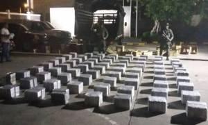 Κολομβία: Η αστυνομία κατάσχεσε πάνω από έναν τόνο κοκαΐνης στο λιμάνι της Καρταχένα (pic)