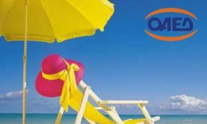 ΟΑΕΔ: Σε ισχύ οι 10ήμερες διακοπές για τον Κοινωνικό Τουρισμό