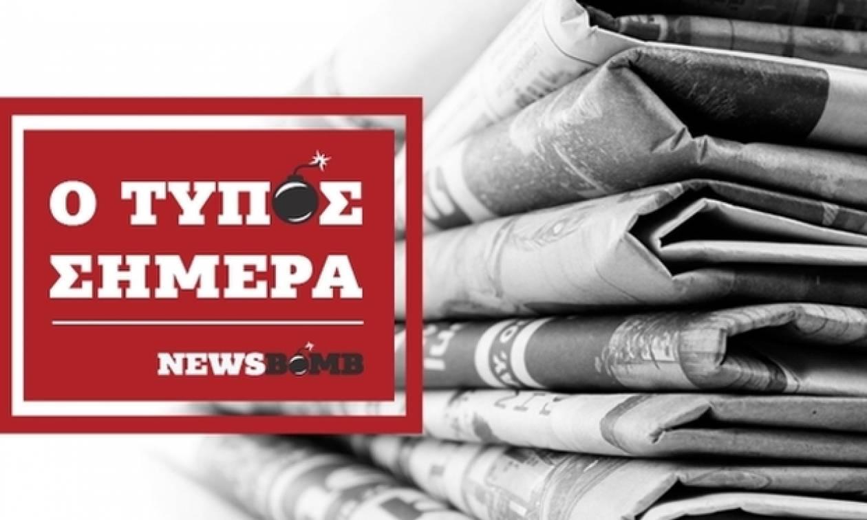 Εφημερίδες: Διαβάστε τα σημερινά (03/06/2016) πρωτοσέλιδα