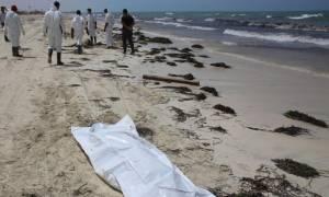 Τουλάχιστον 117 πτώματα μεταναστών εντοπίστηκαν στη Λιβύη – Ανάμεσα τους πολλά παιδιά