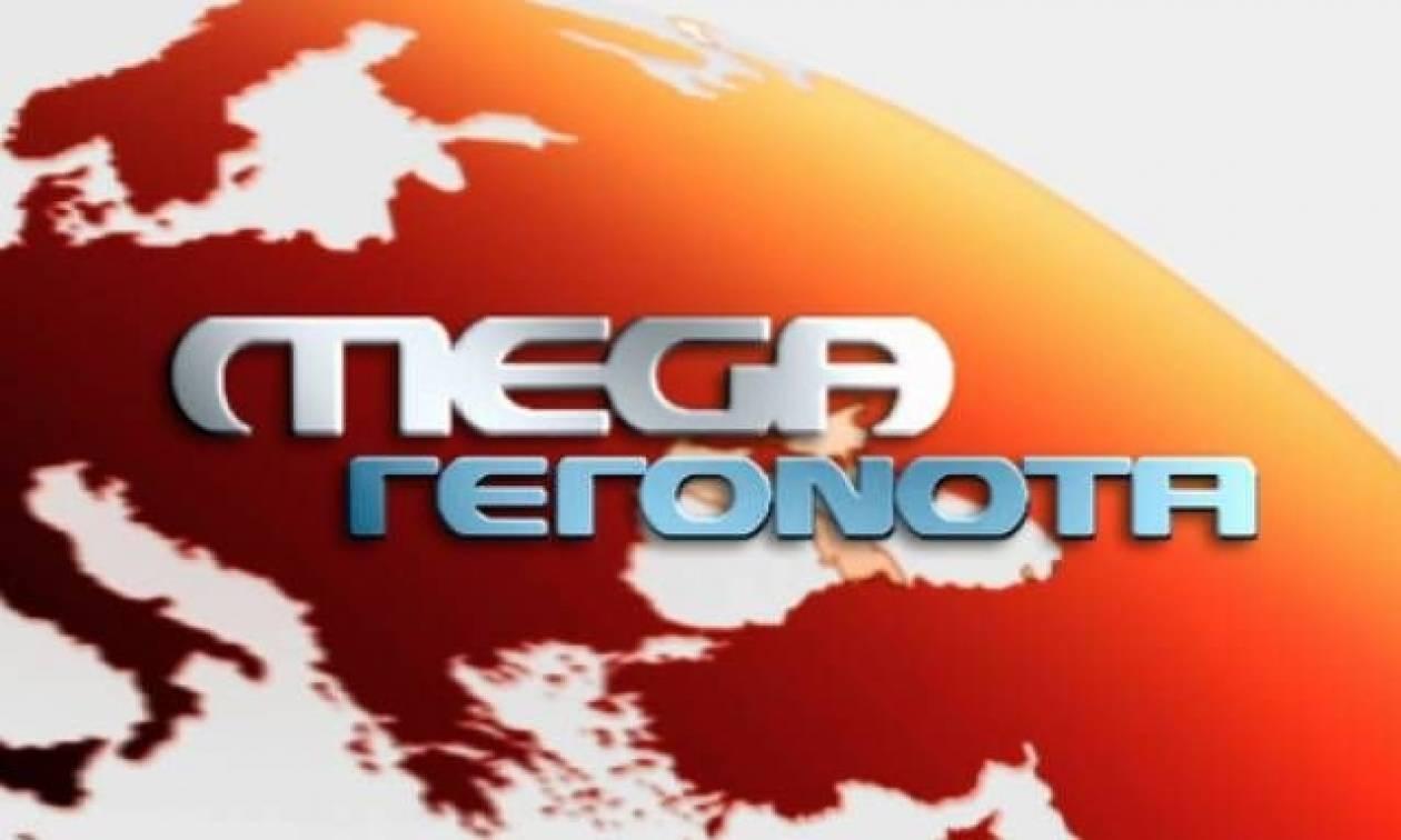 MEGA: Επ' αόριστον «μαύρο» στο Κεντρικό Δελτίο Ειδήσεων