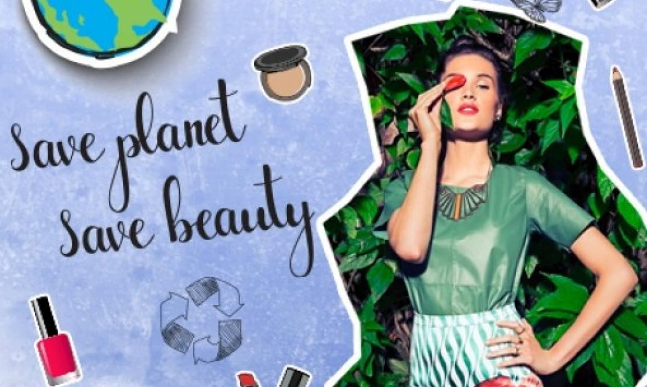 Δέκα eco friendly beauty tips που όλες οφείλουμε να ακολουθούμε!