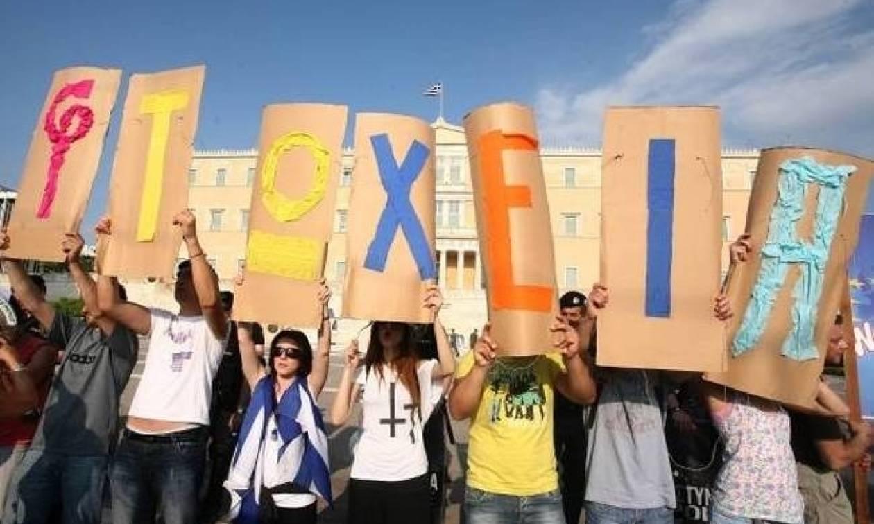 ΟΗΕ: Τα μνημόνια στην Ελλάδα καταπατούν τα ανθρώπινα δικαιώματα!