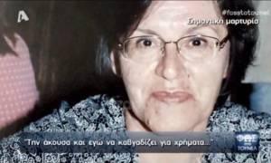 Συγκλονιστική αποκάλυψη στη Νικολούλη: Με ποιο πρόσωπο είχε κόντρα η Αγραφιώτου