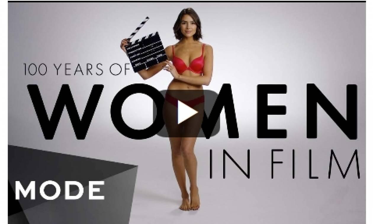 Ένας αιώνας μόδας στον κινηματογράφο με τις πιο αξέχαστες εμφανίσεις της μεγάλης οθόνης