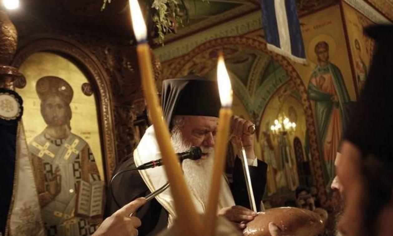 Αρχιεπίσκοπος Ιερώνυμος: Ενωμένοι δεν φοβόμαστε τίποτε