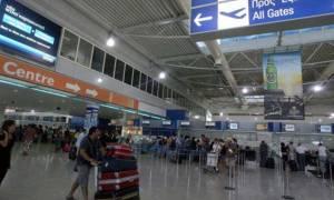 Προσλήψεις για 100 νέους στο αεροδρόμιο Ελ. Βενιζέλος