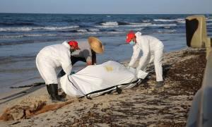 Λιβύη: Αυξάνεται δραματικά ο αριθμός των νεκρών μεταναστών που ξεβράστηκαν στις ακτές