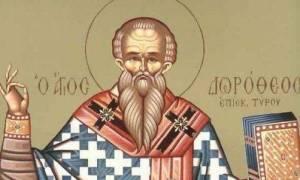 Εορτή του Αγίου Δωροθέου του Επισκόπου Τύρου