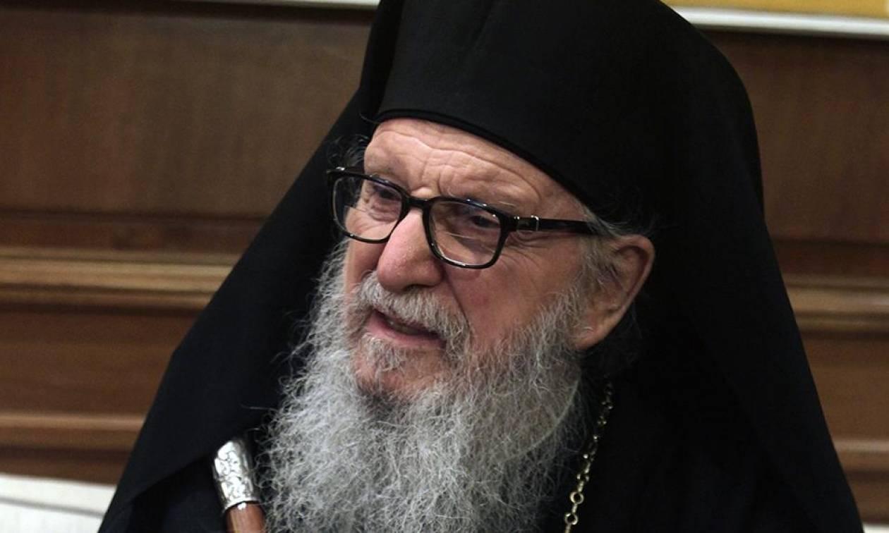 Πρόσκληση Αρχιεπισκόπου Αμερικής: Κάνετε το καλοκαίρι διακοπές στην Ελλάδα