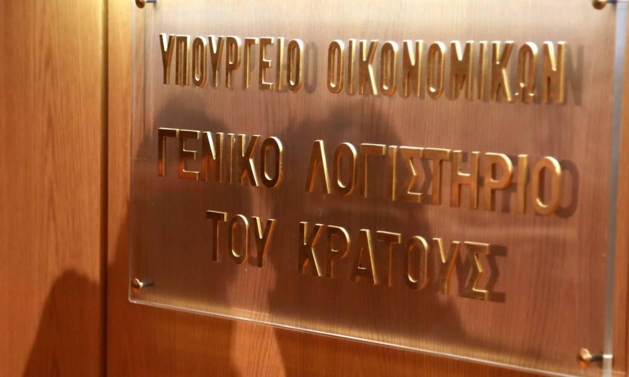 Περιμένουν έσοδα 12,15 εκατ. ευρώ από τα 19 ακίνητα του ΤΑΙΠΕΔ